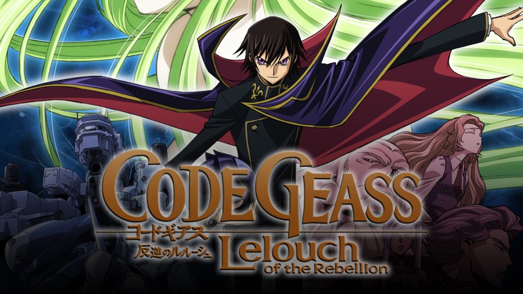 Code Geass Season 3